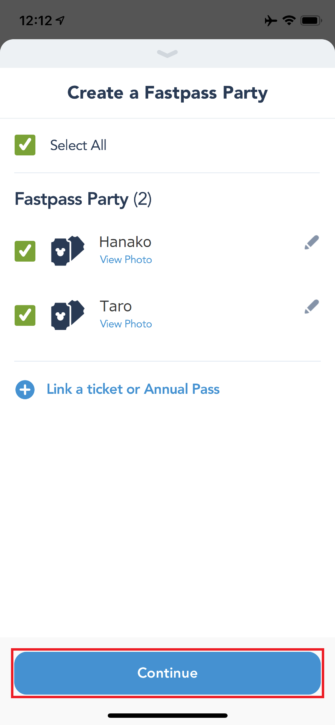 SHDLアプリ ファストパス・パーティー