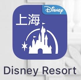 上海ディズニーランド・アプリ アイコン
