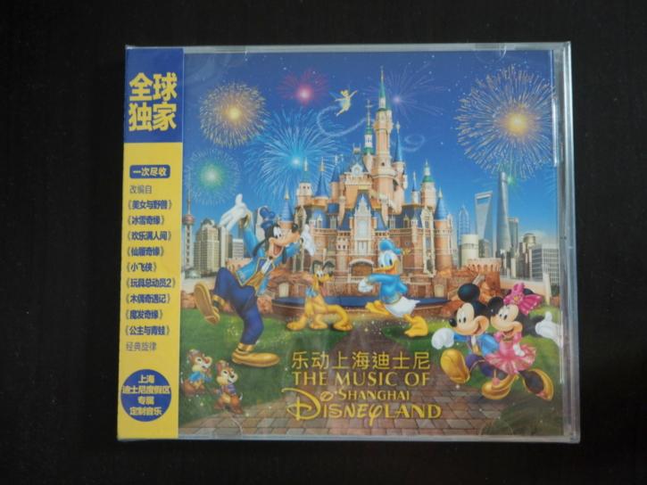 上海ディズニー CD