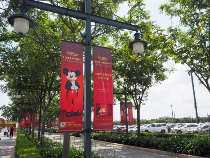 上海ディズニーランド アプローチ