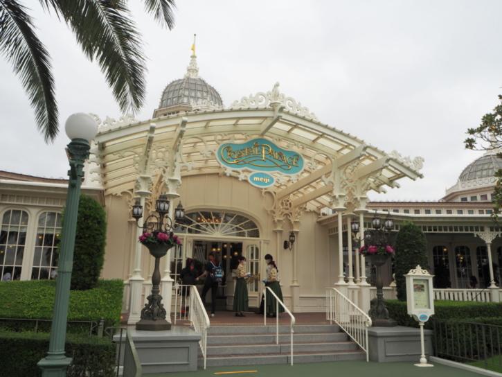 クリスタルパレスレストラン 入口