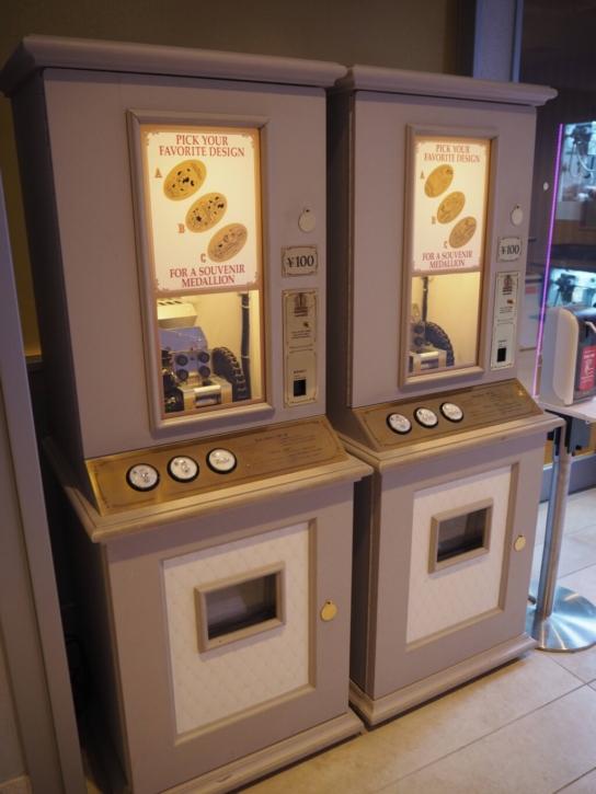 セレブレーションホテル:ウィッシュ スーベニアメダル