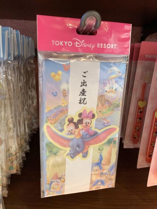 ディズニー 出産祝い祝儀袋