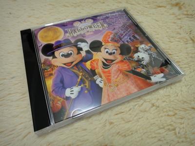 ディズニーハロウィーン2014_ディズニーシー_CD表